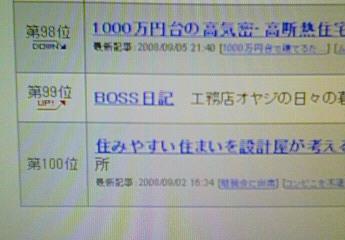 200809091001000.jpg