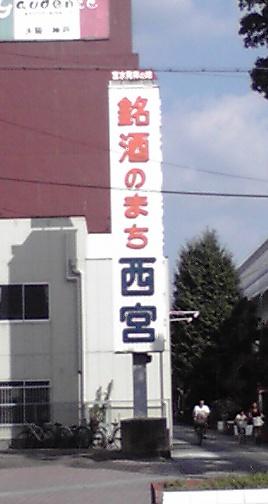 miyamizu1.JPG