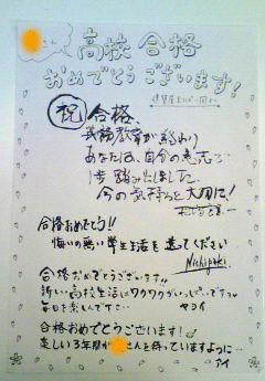 200802191611000.jpg