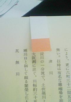 200803281932000.jpg