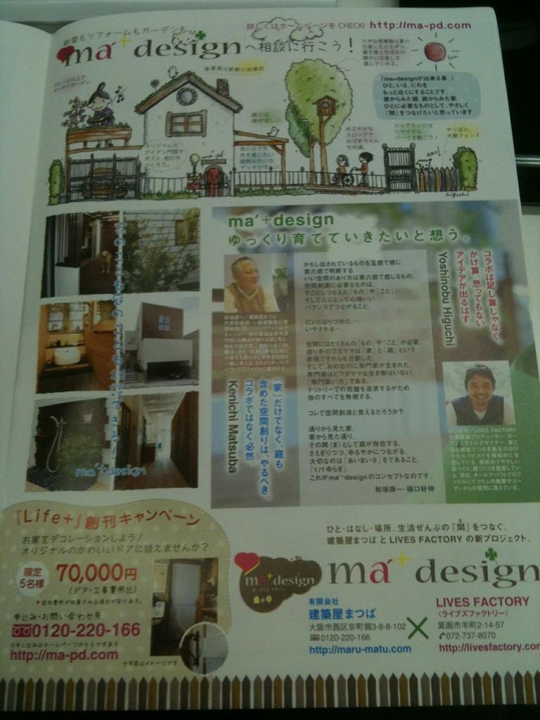 IMG_100215-7.jpg