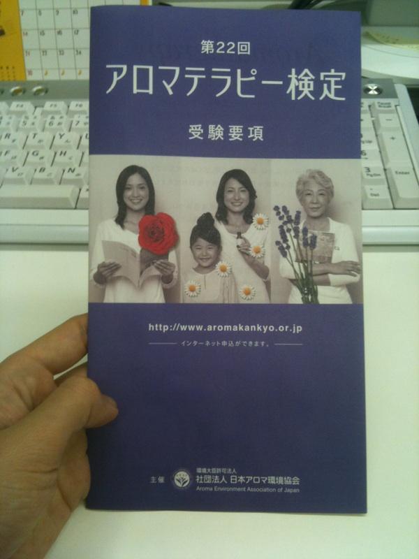 IMG_100225-2.jpg