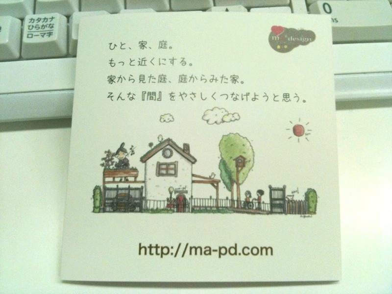 IMG_100416-3.jpg