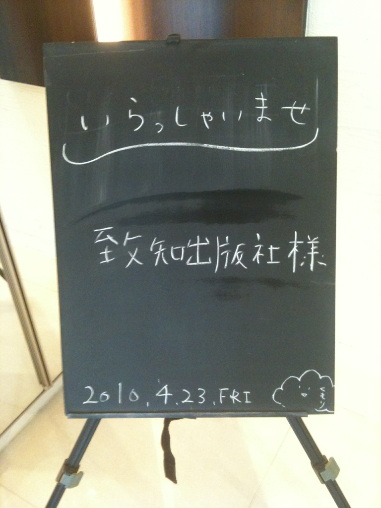 IMG_100423.jpg