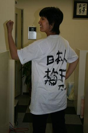 T-shirt%20ai.jpg