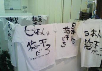 T-shirt10.jpg