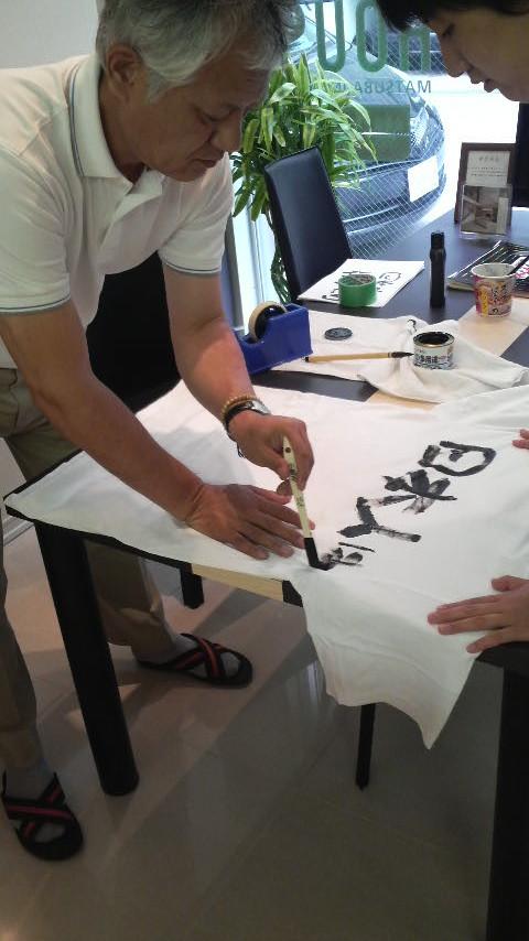 T-shirt8.jpg