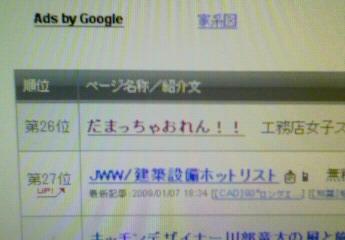 blog090114.jpg