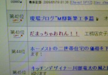 blog090521.jpg