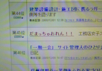 blog1210.jpg