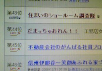 blog1211.jpg