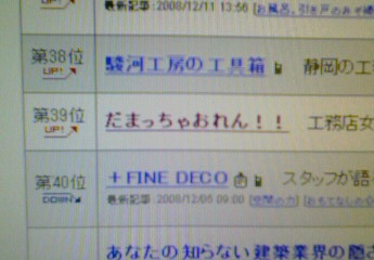 blog1212.jpg