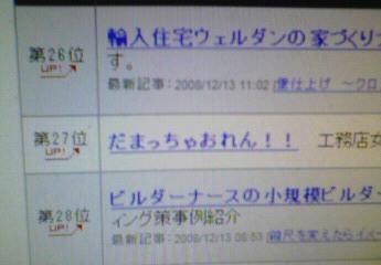 blog1213.jpg