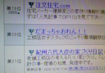 blog1218.jpg