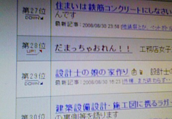 blog16.jpg