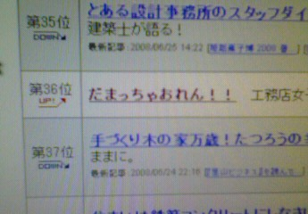 blog9.jpg