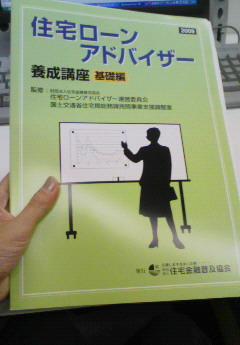 book091006.jpg