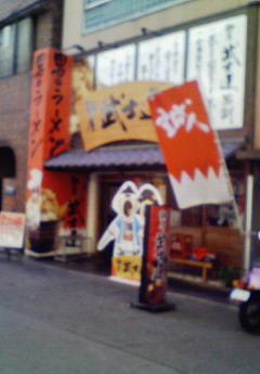 bushidou.jpg