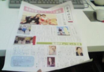 gougaishinbun.jpg