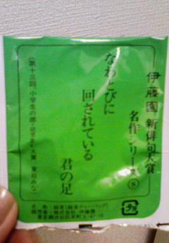 green%20tea.jpg
