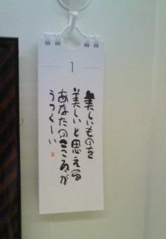 hitokoto091102.jpg