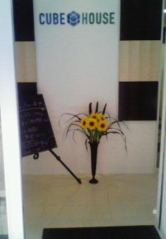 ikebana2-6.jpg
