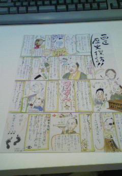 manga%20genkou.jpg