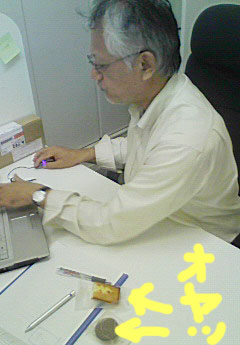 mokumoku.jpg