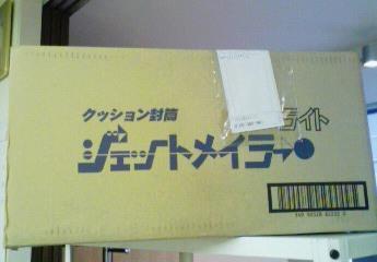 moyougae3.jpg