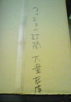 moyougae5.jpg