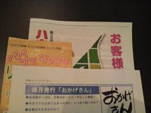 newsletter%205-2.jpg