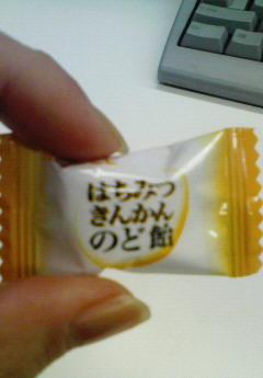 nodoame