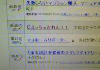ranking090518.jpg