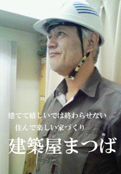syatyou090522-2.jpg