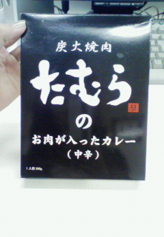 tamura.jpg