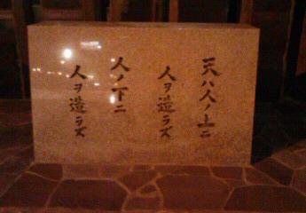 yukiti2.jpg