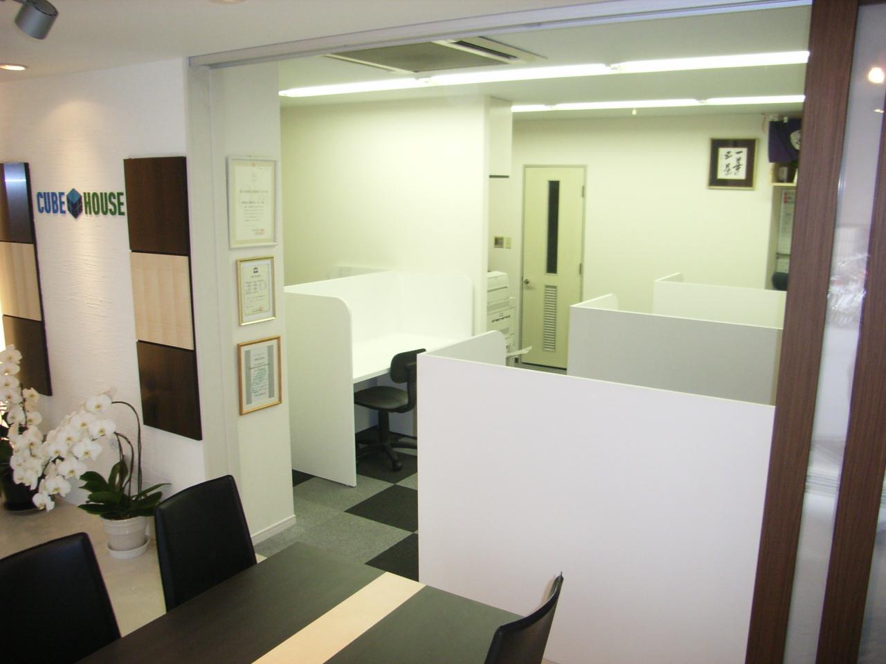 事務所 026.jpg